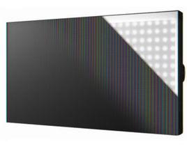 led pixel strip lighr/led back light make screen