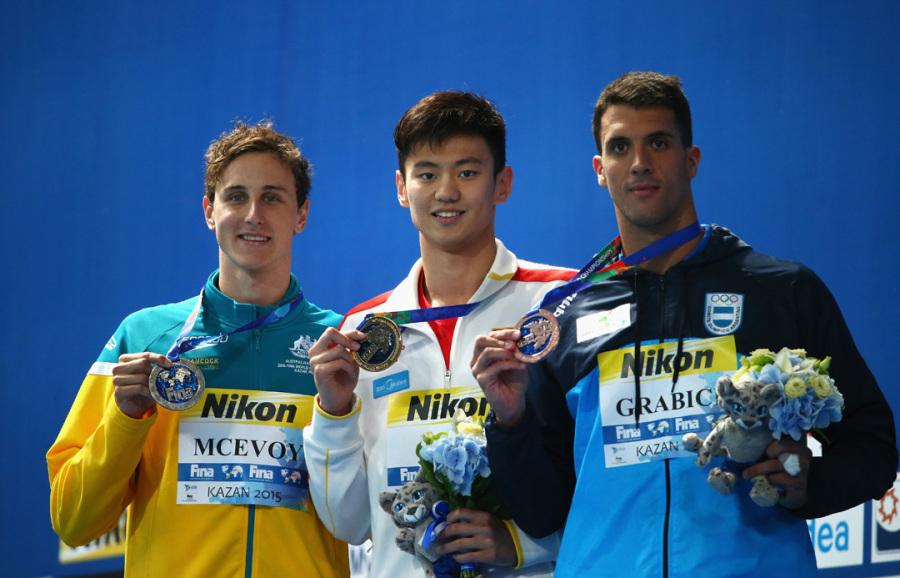 Ningzetao in podium