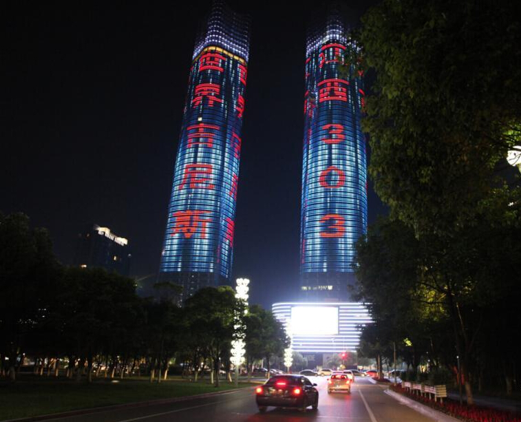 biggest LED Curtain in the word, 303 meter twin tower