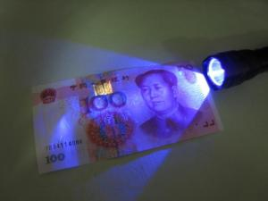 UV led strip light for money detection